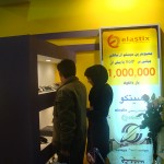 نمایشگاه ایران تلکام 2010 – 1388